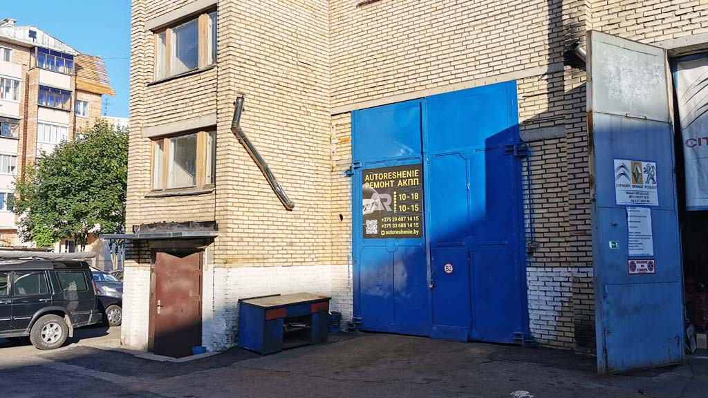 автосервис по ремонту коробок автомат - АвтоРешение (бывший globaltrans - глобалтранс) - вход в помещение СТО по адресу Минск, Радиальная 36